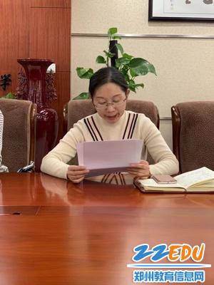 教务主任尹文兰解读教务处工作计划