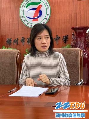 教科室主任陈瑛解读教科室工作计划
