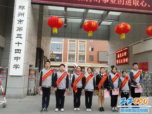 1、郑州永利娱乐场402小小志愿者
