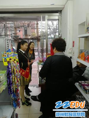 2、团委任晓辉书记和志愿者一起向商家发出诚信经营的倡议