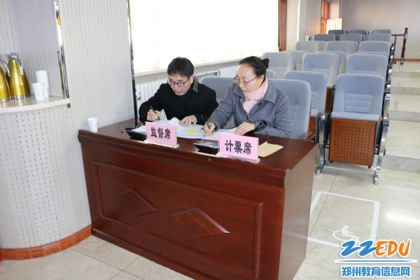 设立由纪委成员组成的监督小组