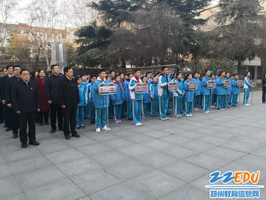 郑州回中校长李玉国、党委书记崔振喜携各部门领导和初一年级一起参加升旗仪式