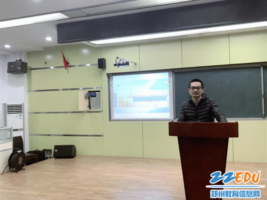 国际部管委会老师苏超提出具体要求_副本