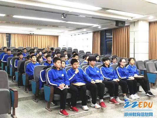 1高一年级举行学生干部培训会议