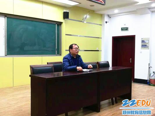 2年级主管主任韩清波做培训发言