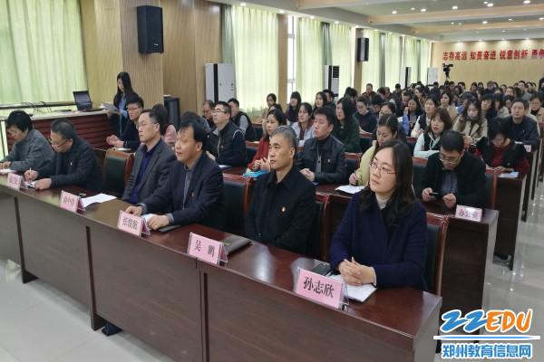 局班子成员、机关全体工作人员参加活动22