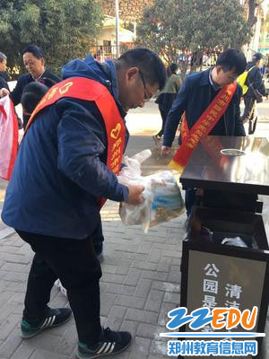 紫荆山公园捡拾垃圾
