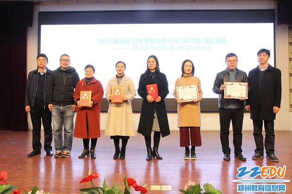 5颁奖仪式