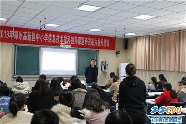 4.积极参与研讨的教师们