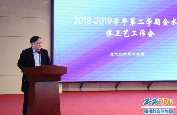 2 副局长胡培林主持会议并讲话