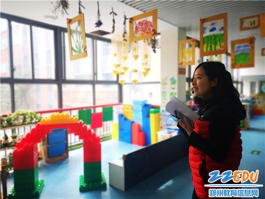 中班组老师代表介绍角色区域--快乐城堡