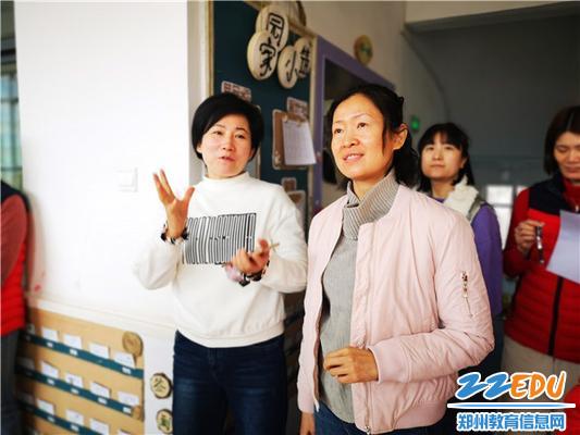 园长郝江玉向老师们提出合理化建议