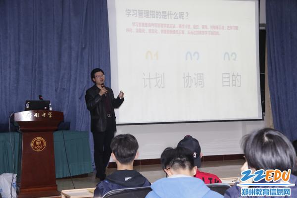 中国教育联盟理事李鹏滨精彩讲解
