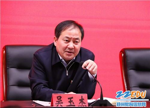 中牟县教体局副局长吴玉杰讲话