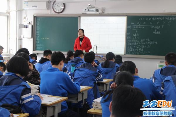 学校老师上课