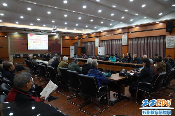 郑州九中召开离退休党支部政治学习工作会议