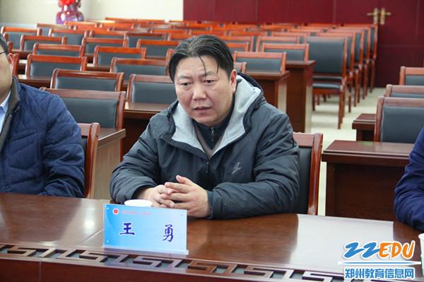 2百花校区执行校长王勇代表校党委对检查组的到来表示热烈欢迎_副本