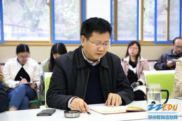 校长高正起就国际教育发展谈工作要求