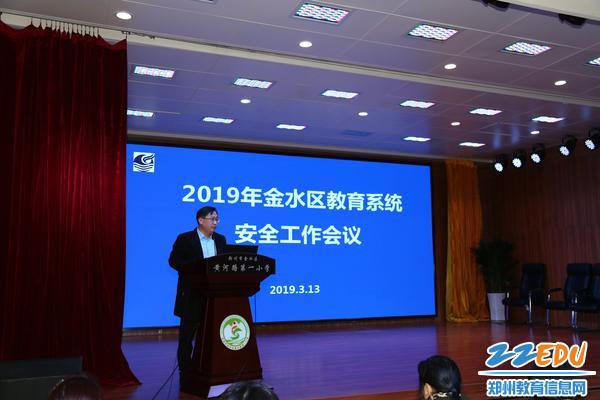 3副局长胡培林安排相关工作