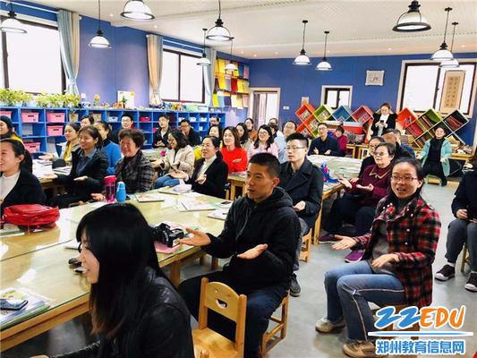 郑州市教工幼儿园召开体验式家