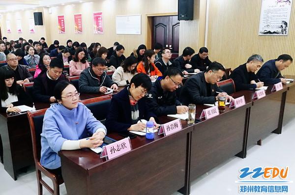 局领导班子及机关全体同志参加了本次活动2