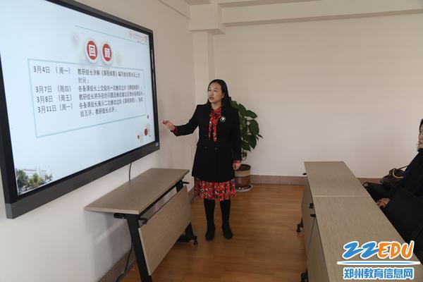 初中语文教研组长何婵娟做交流展示