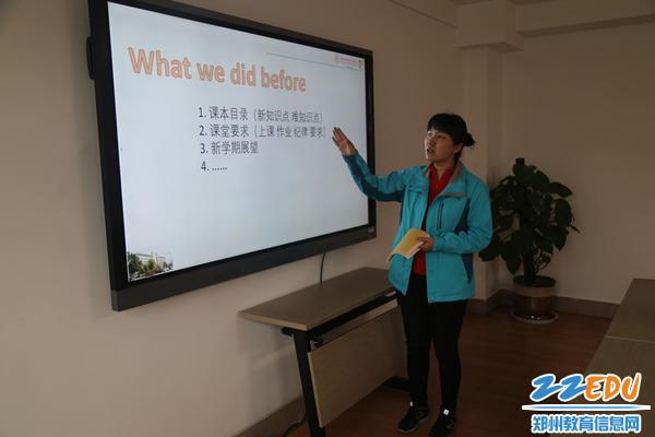 初中英语教研组长张卫平做交流展示