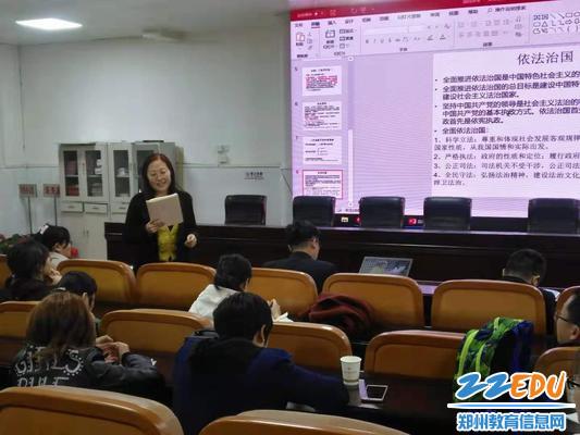 第2张:张学惠老师主持会议