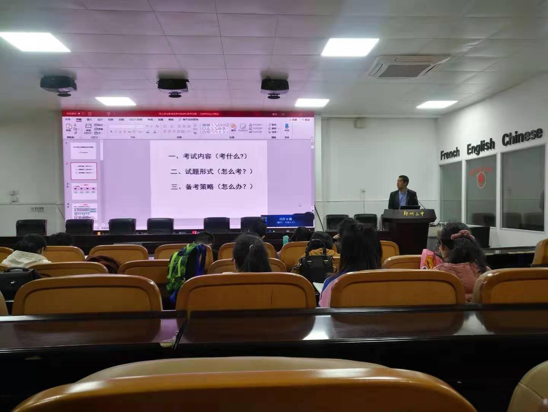 第4張:鄭州101中學王兵方法介紹v中學專題初中案氣候學老師圖片