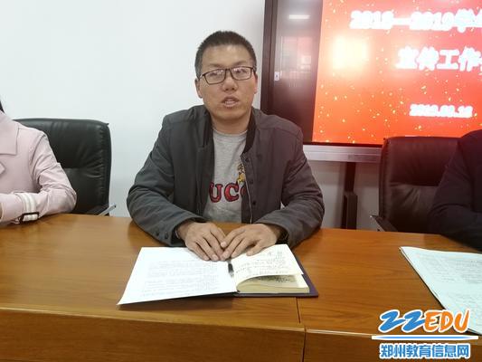 文明办主任李连军展开部署新学期宣传工作