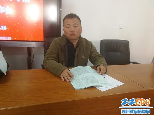 行政副校长郭鹏对通讯员提出新要求