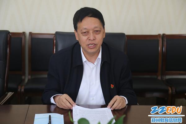 伟德betvicror官网党委书记崔振喜同志讲话