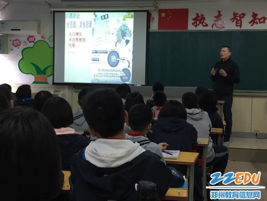张长江老师介绍我国水资源面临的问题
