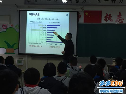 张长江老师介绍我国水资源现状