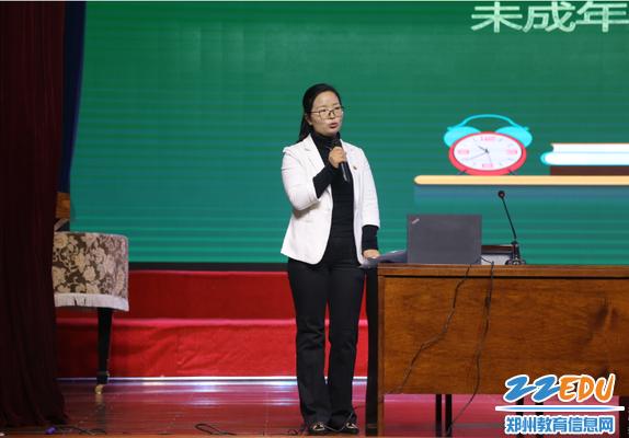 韦德体育学生发展处副主任王丽华主持会议