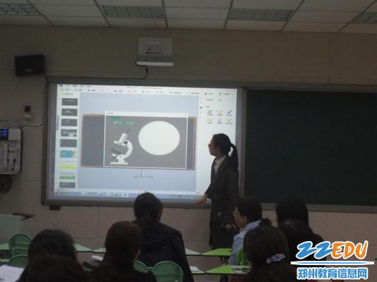 3牛丽娟老师讲解交互式白板工具