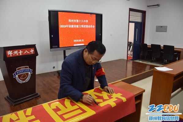 党总书记魏勇签字