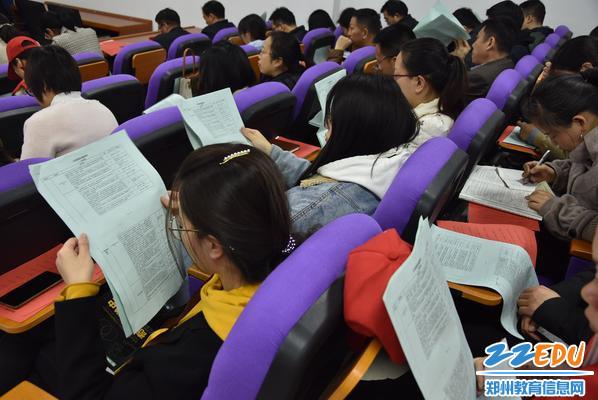 老师们认真学研读文明校园体系