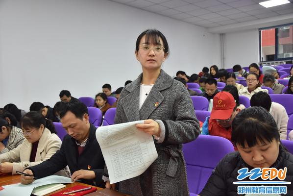李晓老师回答文明校园知识问答