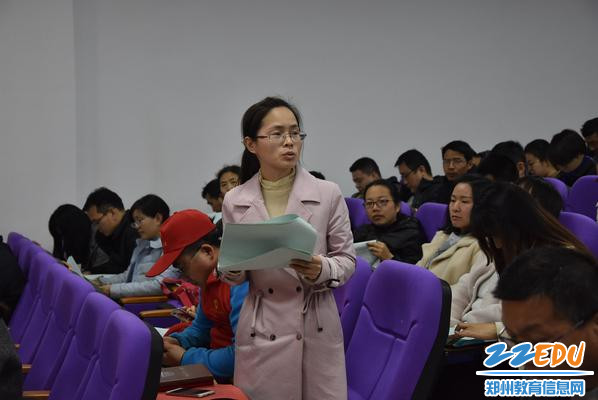 原文明办主任张琳琳对体系标准谈认识