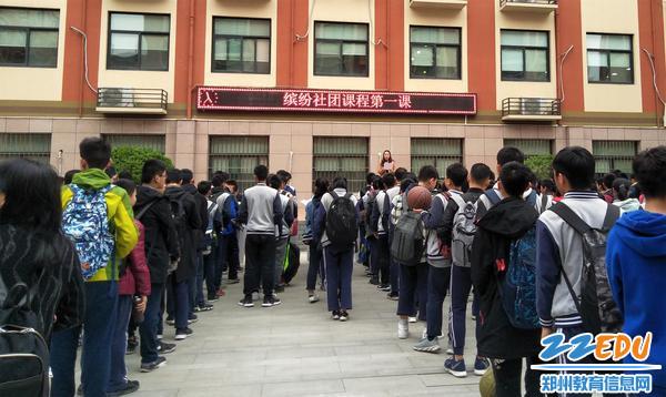 1.社员们在社团部的组织下有序站队,迅速集合_看图王