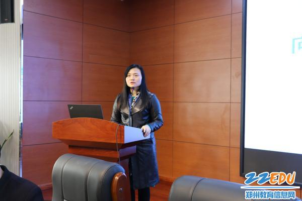 学校副校长王远荣汇报在2018-2021三年发展规划中主管教学工作的具体目标