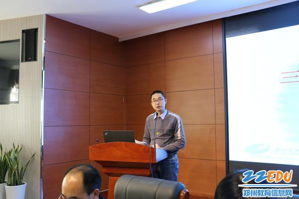 学校副校长谢志东汇报在2018-2021三年发展规划中主管行政工作的具体目标
