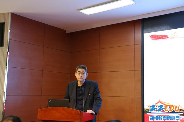 学校党委副书记孙爱军汇报在2018-2021三年发展规划中主管党建工作的具体目标