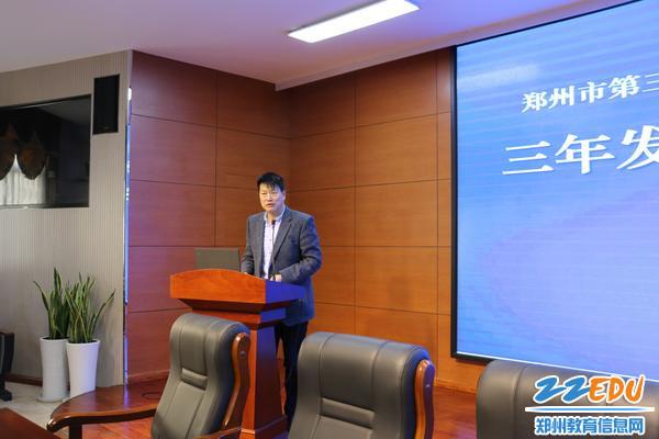 张俊华博士对此次研讨活动给予了高度的评价