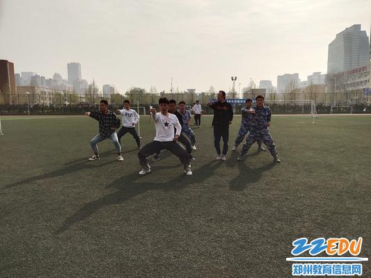 [九中]形神组举行《主题:图形拳》武术教研活动张齐华轴对称体育教学设计图片