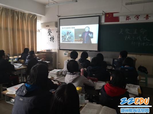 学生认真观看主题短片