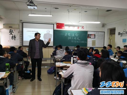 何振锋老师在作班会总结