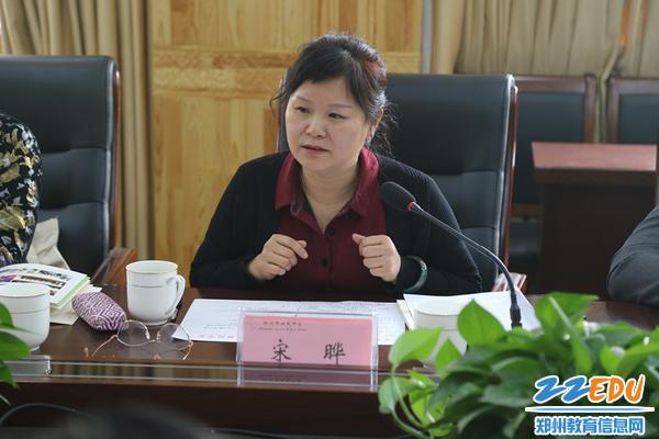 河南师范大学教育学部部长宋晔教授现场引导