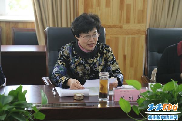 信阳师范学院教育科学学院院长朱桂琴教授现场引导